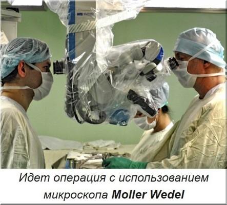 микроскоп Moller Wedel