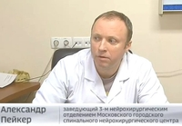 Moscow doctors saved a young man after a complicated spine injury