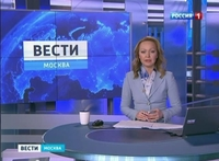 News about Moscow Spinal Center